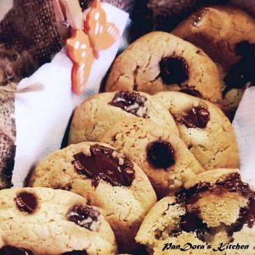 Cookies με σταγόνες σοκολάτας