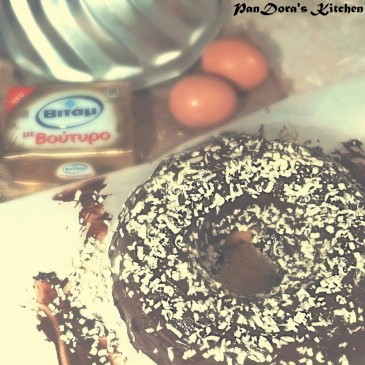 German Style Cake