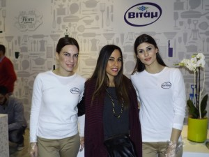 pandoras-kitchen-blog-greece-vitam-butter-awards