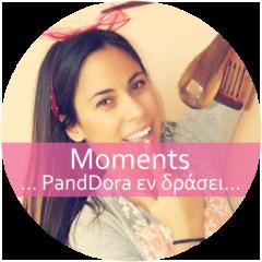 PanDora … εν δράσει