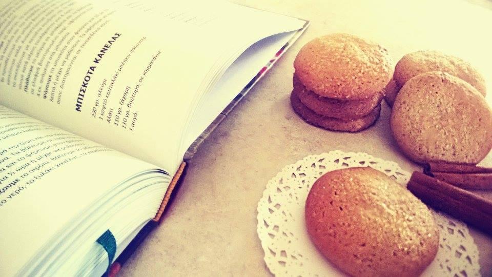 pandoras-kitchen-blog-cookies-cinammon-recipes