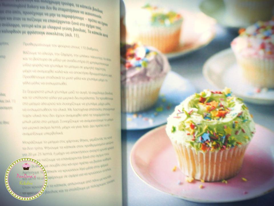 pandoras-kitchen-blog-greece-giveaway-hummingbird bakery