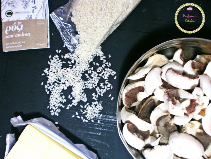pandoras-kitchen-blog-greece-ριζότο μανιταριών με τραγανή παρμεζάνα-masoutis-vimagourmet