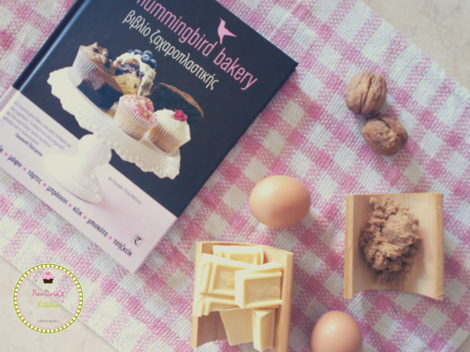 pandoras-kitchen-blog-greece-the hummingbird bakery-cookbook-terzopoulos