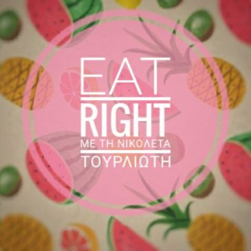 eat right-diet-dietitian-pandoras kitchen