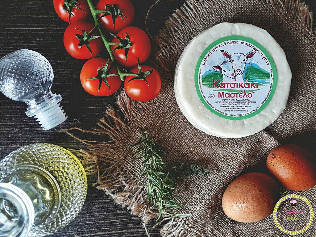 κατσικάκι-μαστέλο-συνταγές με μαστέλο-τυρί