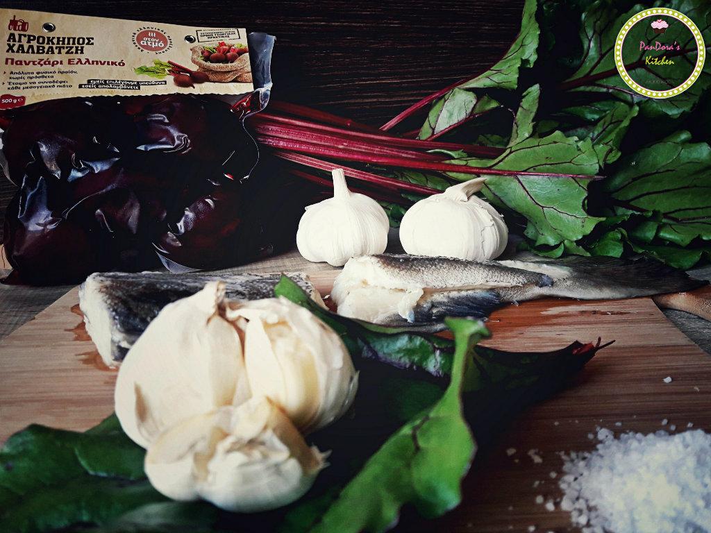 μπακαλιάρος-χιώτικα μπακαλιαροπιτάκια-σκορδαλιά-25η Μαρτίου